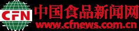 中国食品新闻网